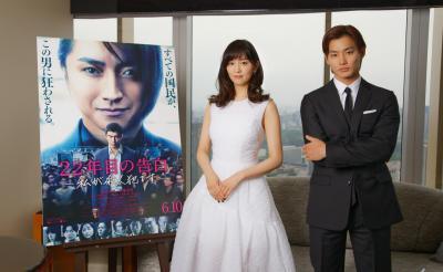 『22年目の告白―私が殺人犯です―』野村周平&石橋杏奈インタビュー「演じる僕らも衝撃のラストでした」