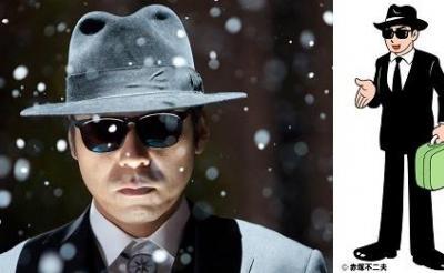 実写『ひみつのアッコちゃん』新キャスト発表! 鏡の精役に香川照之さん