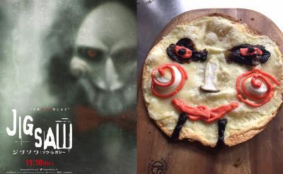 ビリー人形がピザになったよー! 無慈悲なゲームも楽しめる『ジグソウ:ソウ・レガシー』×監獄レストラン『ロックアップ』コラボメニュー[ホラー通信]