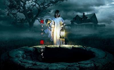 【ホラー通信セレクト 今週公開の映画】2017/10/13号:『死霊館』スピンオフ最新作『アナベル 死霊人形の誕生』