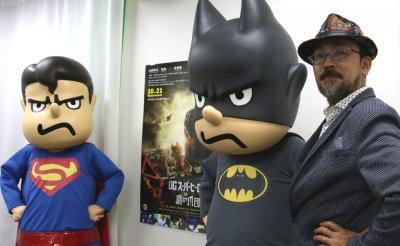 豊田真由子議員ネタを入れなかったことを後悔?!『DCスーパーヒーローズvs鷹の爪団』FROGMANインタビュー
