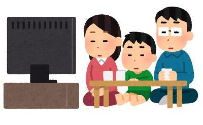 大晦日に『君の名は』を放送するテレビ神奈川に総ツッコミ 「1953年の方かよ」「ちーがーうーだーろー!」
