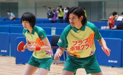 卓球×ガッキー=劇的キュート! 映画『ミックス』待望のDVD&BDが5月リリース