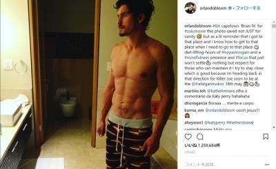 主演映画『スマート・チェイス』日本公開間近! オーランド・ブルームがケイティ・ペリー公演に合わせた来日が『Instagram』で話題に