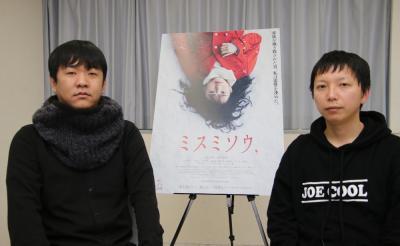 『ミスミソウ』内藤瑛亮監督&押切蓮介先生インタビュー「血が通っている人間に、どういうことをすると痛いか。それが恐怖」