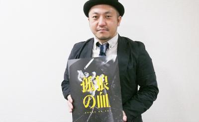 映画『孤狼の血』白石和彌監督インタビュー 「仁義を大切にしている昭和の男が消えていく哀愁を描く事に心を砕きました」