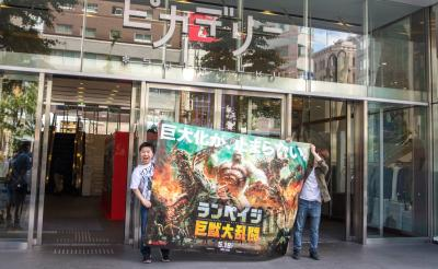 縦1.8m×横2.4m!『ランペイジ 巨獣大乱闘』の巨大すぎるムビチケを実際に映画館で使ってみた!