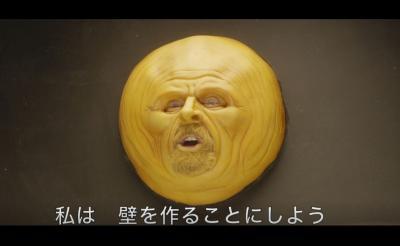 """マーク・ハミルが""""月の顔""""でトランプ大統領ものまね! 映画『ブリグズビー・ベア』独占オフショット映像"""
