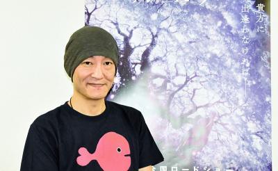 「『TIGER&BUNNY』で楽しみ方がわかった」桂正和がキャラクターを描く中で変わったこと 劇場アニメ『薄墨桜 -GARO-』インタビュー