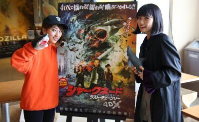 『シャークネード ラスト・チェーンソー 4DX』は「空気読んでるサメが最高!」サメ好きyuu&初心者risano(lyrical school)も太鼓判