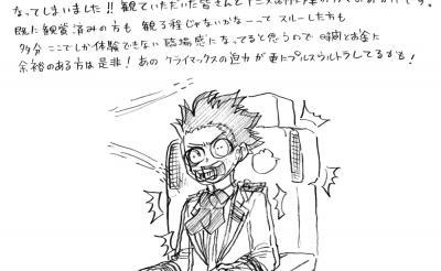 劇場版『ヒロアカ』4D上映決定!堀越耕平先生「クライマックスの迫力が更にプルスウルトラしてるかも!」デクのイラストでコメント