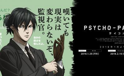 『PSYCHO-PASS サイコパス SS』TRAIN執行! 年明けに東京メトロ 銀座線・丸ノ内線を車両ジャック