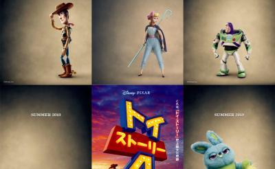 朗報:『トイ・ストーリー4』に羊飼い人形のヒロイン「ボー・ピープ」が帰ってくる!クールになったキャラビジュアル解禁