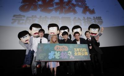 劇場版『えいがのおそ松さん』はTVアニメ2期分の総決算!藤田監督「ちゃんと自信を持てる内容になった」18歳6つ子登場に歓声も 完成披露舞台挨拶レポ