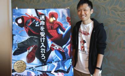 """『スパイダーマン:スパイダーバース』CGアニメーター・若杉遼さんに聞く""""超絶クール""""なアニメーション表現の裏側"""