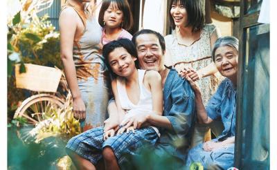 『万引き家族』がPrime Videoに登場! 是枝監督作品を計9本ラインアップ