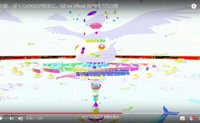 映画『サマーウォーズ』の「OZ」が公式で現実に 3Dアバターで仮想世界を楽しめる