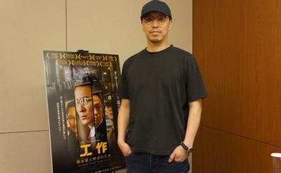 """北朝鮮で金正日に肉薄したスパイ 実在の物語を""""リアルなエンタメ""""として描く方法とは?『工作 黒金星と呼ばれた男』ユン・ジョンビン監督インタビュー"""