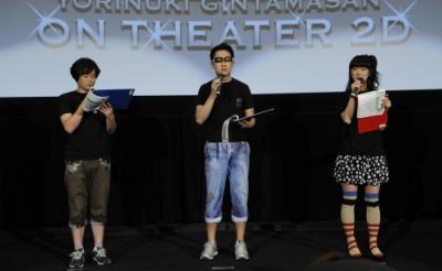 劇場版『銀魂』第2弾は全編描き下ろしで2013年公開! 10月からアニメ再開も決定