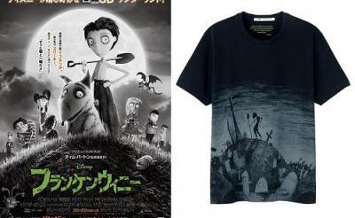 ティム・バートン初の描き下ろし! 映画『フランケンウィニー』ユニクロ限定Tシャツ発売決定