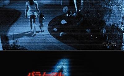 『パラノーマル』シリーズを支える謎の人物チャコン氏に直撃「実際超常現象ってあるんですか!?」