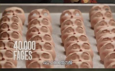 驚異のストップモーション映画が日本で公開決定! 31000個の表情に25000枚の手袋(動画)