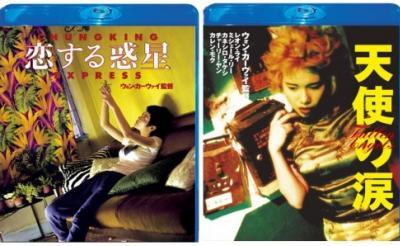 ウォン・カーウァイ渾身の傑作『楽園の瑕』が再びスクリーンに! 『天使の涙』など代表7作品はBD&DVDに