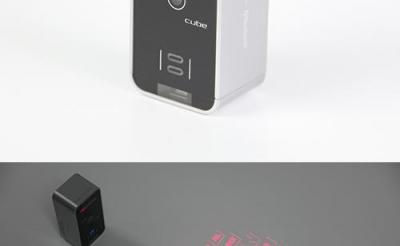 未来的な照射型キーボード『magic cube』が映画『オブリビオン』とタイアップ
