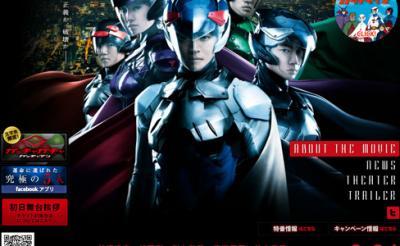 「剛力ジュンが、原作ファンを過激に挑発」超映画批評で『ガッチャマン』4点(100点満点中)