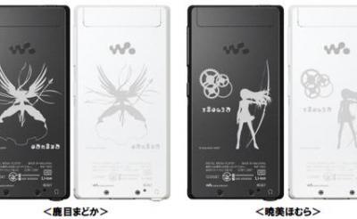 『魔法少女まどか☆マギカ』映画公開記念モデル『ウォークマンF』シリーズが数量限定販売決定!