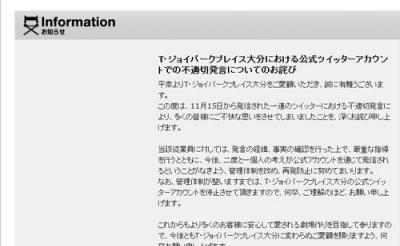 『劇場版まどか☆マギカ新編』の特典フィルムだけもらって映画は観ない客に苦言ツイート 不適切だったと大分の映画館が謝罪