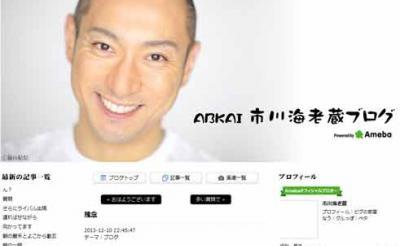 市川海老蔵「コナンにルパンって反則だよぉ~」 映画『利休にたずねよ』はランキング5位『47RONIN』が6位