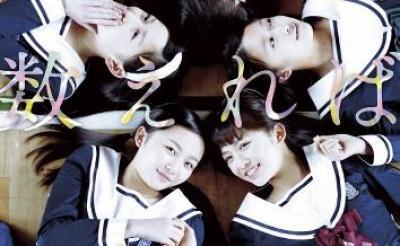 今日マチ子書きおろし漫画も公開中! 東京女子流主演『5つ数えれば君の夢』がキュートなコラボ