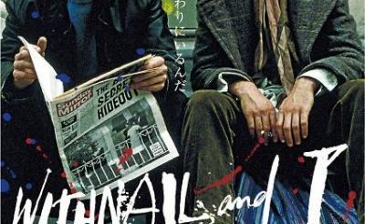 ジョニー・デップ絶賛の名作が23年ぶりに劇場で! イギリス映画『ウィズネイルと僕』が吉祥寺バウスシアタークロージング上映