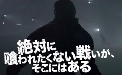 ムムッ!! 博多華丸さんがゾンビ・サッカーを実況! 映画『ゴール・オブ・ザ・デッド』予告編解禁