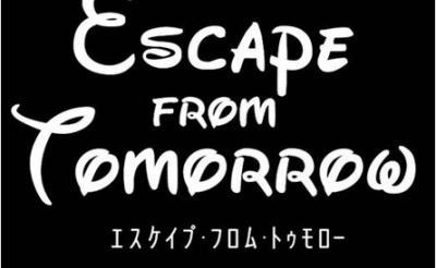 """無許可で""""夢の国""""を撮影したブラックファンタジー「Escape From Tomorrow」"""