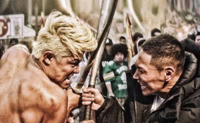 「SARU着てたなぁ」90年代カルチャー好き必見! 園子温最新作『TOKYO TRIBE』特報解禁