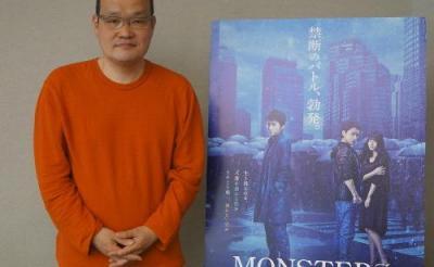 『MONSTERZ モンスターズ』中田秀夫監督インタビュー「生身の人間が生み出すエネルギーを感じて」[ホラー通信]