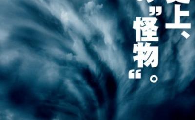 直径3200mの竜巻が来襲! ジャンボ機も巻き上げられる映画『イントゥ・ザ・ストーム』の予告編が解禁
