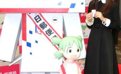 話題の「ゆうパックダンボー」に注目美少女・中条あゆみさんもメロメロ!