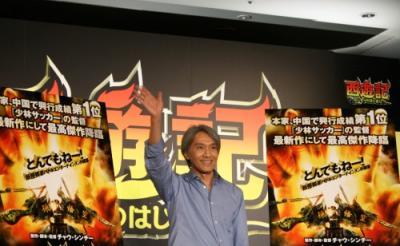 昨年の中国ナンバーワン映画を引っさげて6年ぶりに帰ってきた! チャウ・シンチー監督来日会見レポート
