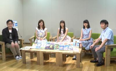 ジブリ新プロデューサー西村さんが本音を激白? ファン必見番組「ジブリのことが大すき。」