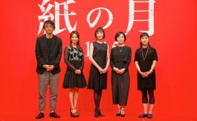 原作者・角田光代「私にはこんな話は書けません(笑)」 吉田大八監督の最新作『紙の月』完成報告会見レポート