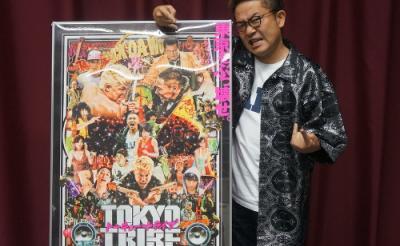 "『TOKYO TRIBE』園子温監督インタビュー「""日本映画はこうあるべき""って指令を受け取ってない」"