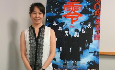 『劇場版 零~ゼロ~』安里麻里監督インタビュー「ホラー映画ってとても許容量が大きい」