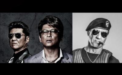 哀川翔&小沢仁志がスタローンに殴り込み!? 『25 NIJYU-GO』と『エクスペンダブルズ3』が日米抗争!
