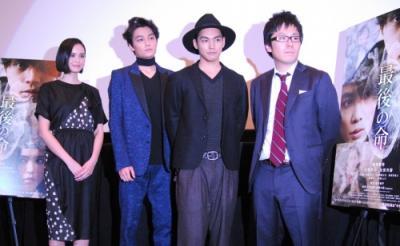 柳楽優弥はじめ豪華俳優陣登壇! 映画『最後の命』初日舞台挨拶