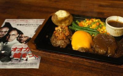【実食レポ】ガーリック・チーズ・カレーが見事に絡み合う! 『オオカミは嘘をつく』ゴールドラッシュコラボメニュー