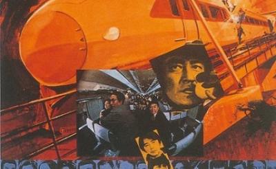 【年末年始はお家で映画】高倉健・宇津井健の名演に刮目せよ! 今こそ観たい『新幹線大爆破』