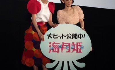 能年玲奈さんが虹色の「カラフル・クラゲワンピース」で登場 映画『海月姫』イベント